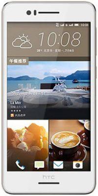 HTC Desire 728 (Dual SIM) 4G LTE