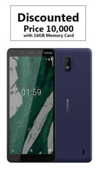 Nokia 1 Plus (8GB + 1GB)