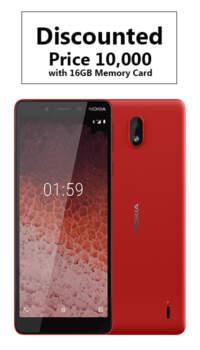 Nokia 1 Plus (Red 8GB + 1GB)