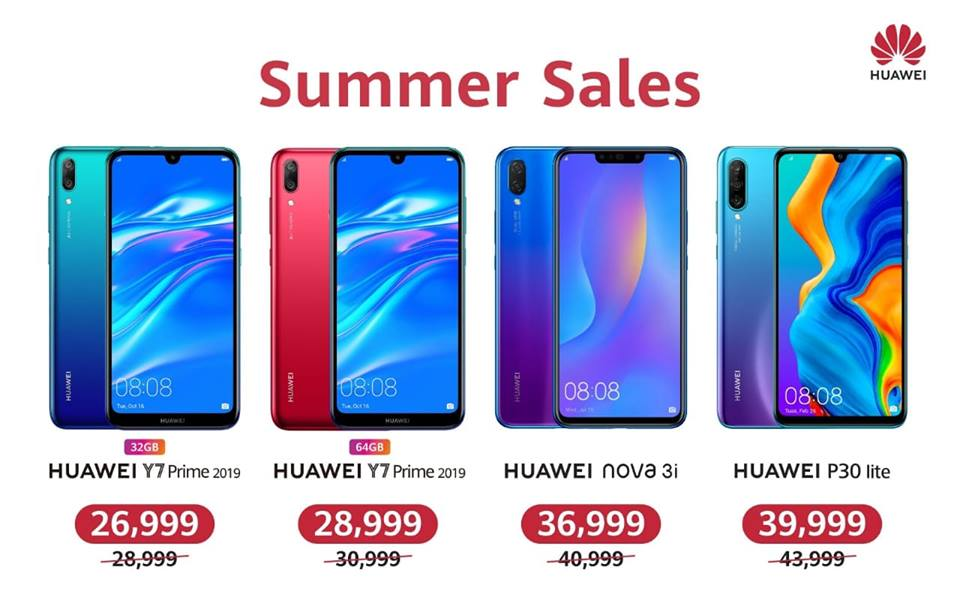 HUAWEI Mobile Phones, Smartphones & HUAWEI New Phones in Pakistan