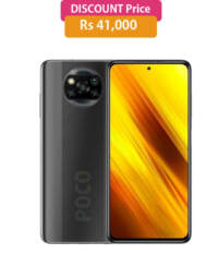 Xiaomi Poco X3 NFC (Shadow Gray 128GB + 6GB)