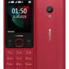 Nokia 150 (Cyan 2020)