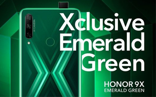 Honor 9X green 1