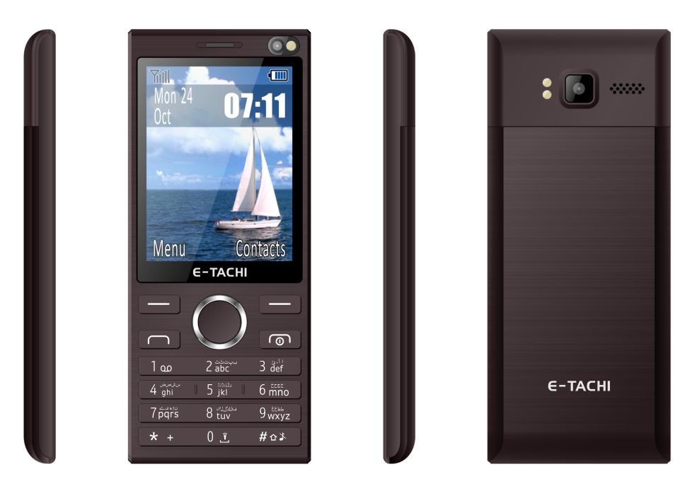 E Tachi E9 Pro Ultra Slim