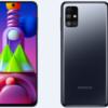 Samsung Galaxy M51 (Celestial Black 128GB + 8GB)