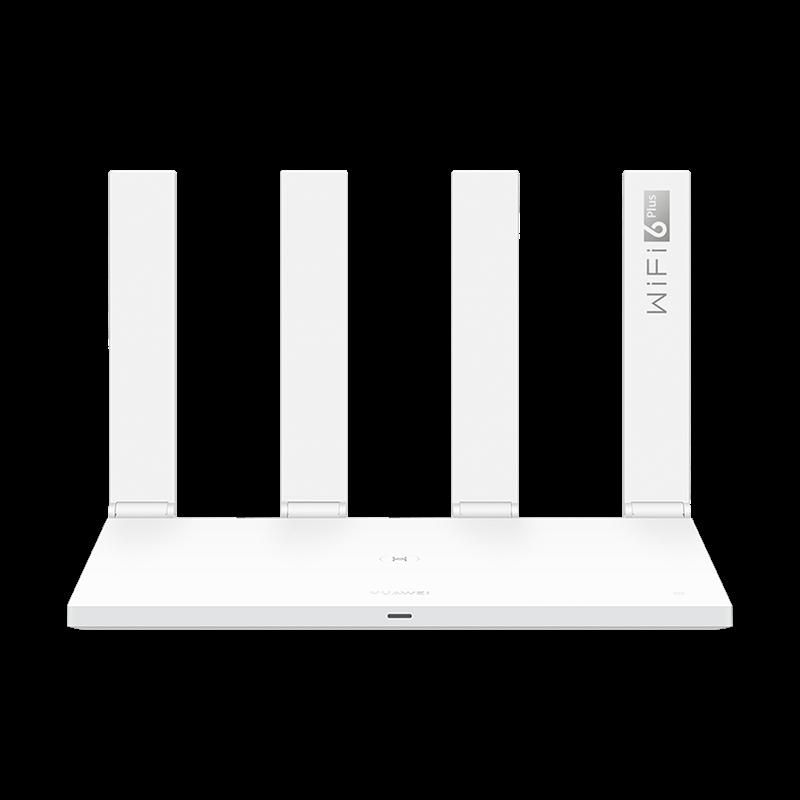 HUAWEI WiFi AX3 (Quad-core)) (WS7200) White